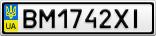 Номерной знак - BM1742XI