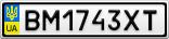 Номерной знак - BM1743XT