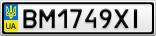 Номерной знак - BM1749XI