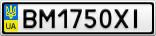 Номерной знак - BM1750XI