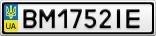 Номерной знак - BM1752IE