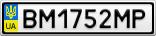 Номерной знак - BM1752MP