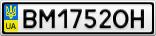 Номерной знак - BM1752OH