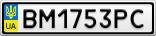 Номерной знак - BM1753PC