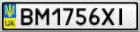 Номерной знак - BM1756XI