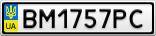 Номерной знак - BM1757PC