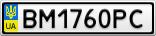 Номерной знак - BM1760PC