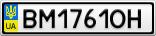 Номерной знак - BM1761OH