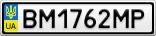 Номерной знак - BM1762MP