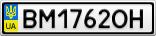 Номерной знак - BM1762OH