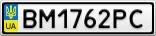 Номерной знак - BM1762PC