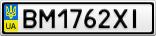 Номерной знак - BM1762XI