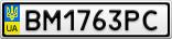 Номерной знак - BM1763PC