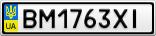 Номерной знак - BM1763XI