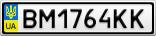 Номерной знак - BM1764KK