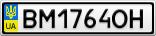 Номерной знак - BM1764OH