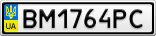 Номерной знак - BM1764PC