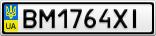 Номерной знак - BM1764XI