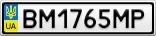 Номерной знак - BM1765MP