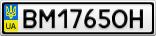 Номерной знак - BM1765OH