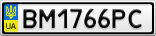 Номерной знак - BM1766PC