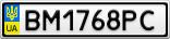 Номерной знак - BM1768PC