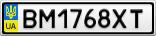 Номерной знак - BM1768XT