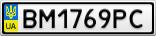 Номерной знак - BM1769PC
