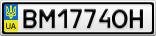 Номерной знак - BM1774OH