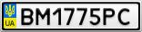 Номерной знак - BM1775PC