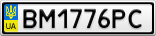 Номерной знак - BM1776PC