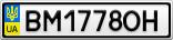 Номерной знак - BM1778OH
