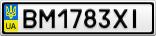 Номерной знак - BM1783XI