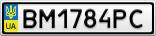 Номерной знак - BM1784PC