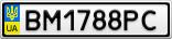 Номерной знак - BM1788PC