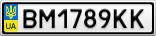 Номерной знак - BM1789KK