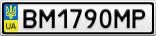 Номерной знак - BM1790MP