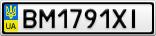 Номерной знак - BM1791XI