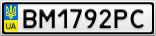 Номерной знак - BM1792PC