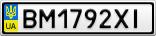 Номерной знак - BM1792XI