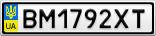 Номерной знак - BM1792XT