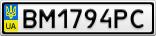 Номерной знак - BM1794PC