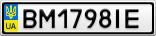 Номерной знак - BM1798IE