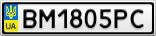 Номерной знак - BM1805PC