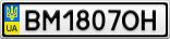 Номерной знак - BM1807OH