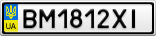 Номерной знак - BM1812XI