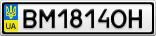 Номерной знак - BM1814OH