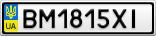 Номерной знак - BM1815XI