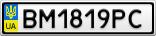Номерной знак - BM1819PC