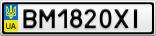 Номерной знак - BM1820XI